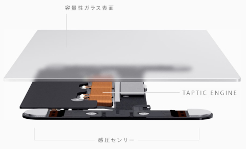 Taptic_engine